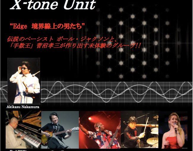 8/18 ライブ X-tone Unit メンバー紹介!(5)